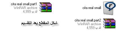 كل ماتود معرفته عن برنامج الوينرار WinRar WinRAR7