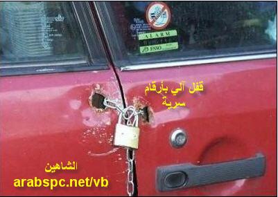 انتقي صورة وأهديها لأي عضو - صفحة 3 Alshaheen105