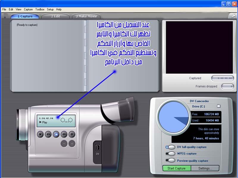 عملاق مونتاج الفيديو كامل+الشرح بالصور Studio Plus 9.4.3.56
