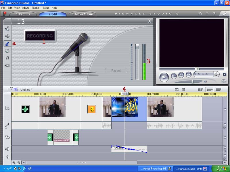 شرح تعليم المونتاج وصناعة فيلم من البداية للنهاية مع برنامج Pinnacle Studio 9.1