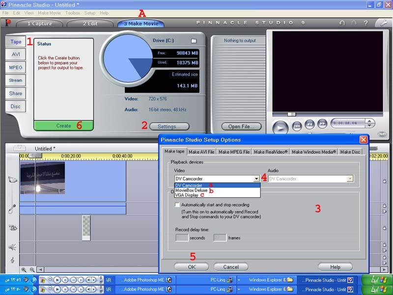 montage films ww1.jpg