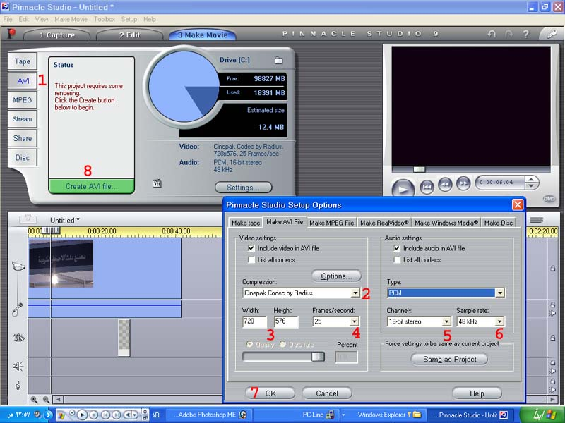 montage films ww2.jpg