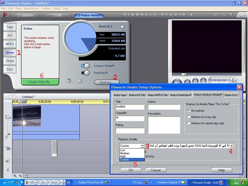 montage films ww5.jpg