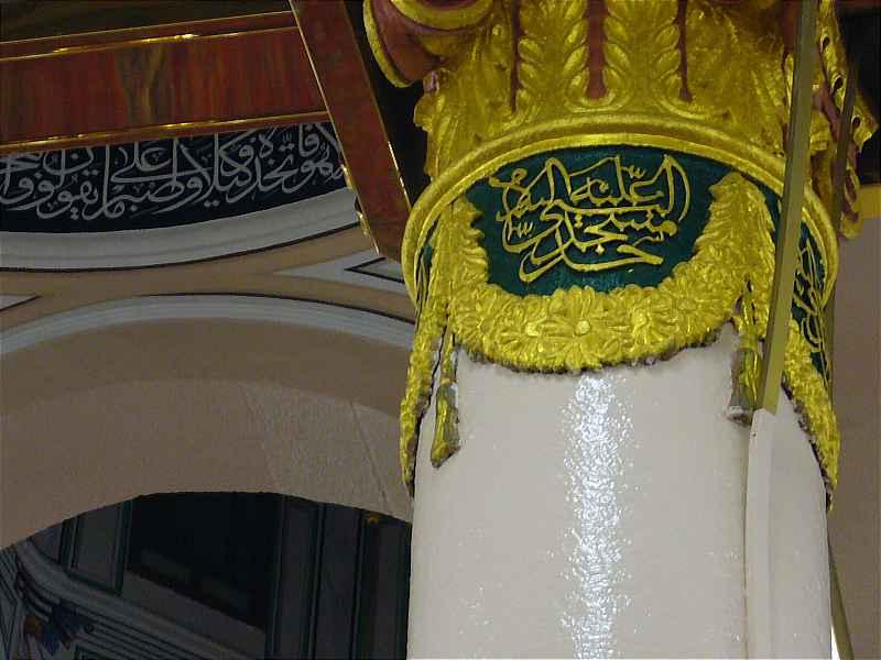 توسعة الحرم النبوي جبار لاينسى 7rm011.jpg