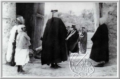 bwabt dukhna 1937