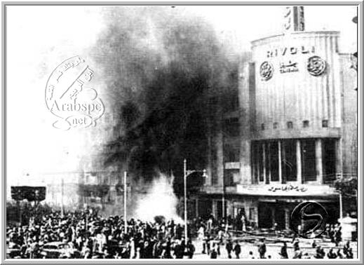 cairo fire1952