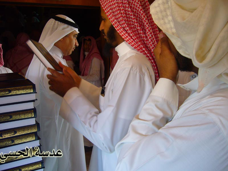 صور مجمع الملك فهد لطباعة المصحف الشريف