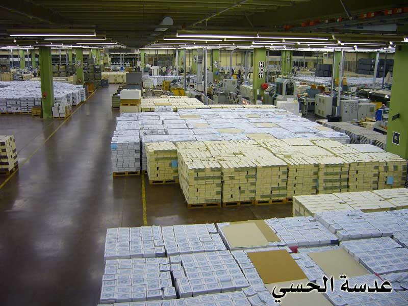 شاهد كيف يتم طباعة المصحف في مجمع الملك فهد بالمدينة