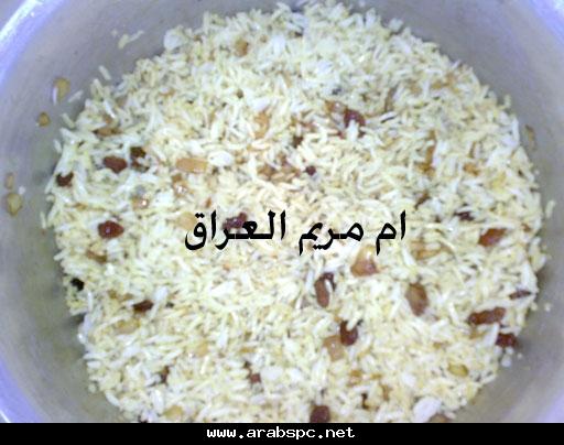 جبتلكم كم أكلة عراقية ... وبالخطوات المصورة 297c4be5a5.jpg