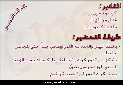 http://www.arabspc.net/upload/pic/uploads/34d1fd9d1b.jpg