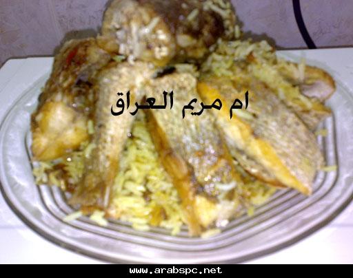 جبتلكم كم أكلة عراقية ... وبالخطوات المصورة 855ad6645f.jpg