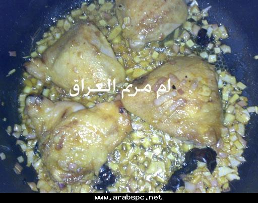 جبتلكم كم أكلة عراقية ... وبالخطوات المصورة 8a6ac27719.jpg