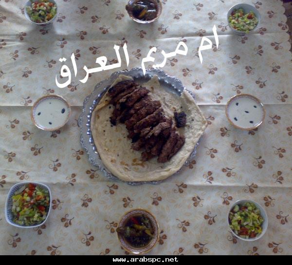 جبتلكم كم أكلة عراقية ... وبالخطوات المصورة c03787be4f.jpg